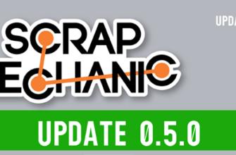 Scrap Mechanic обновление творческого режима 0.5.0